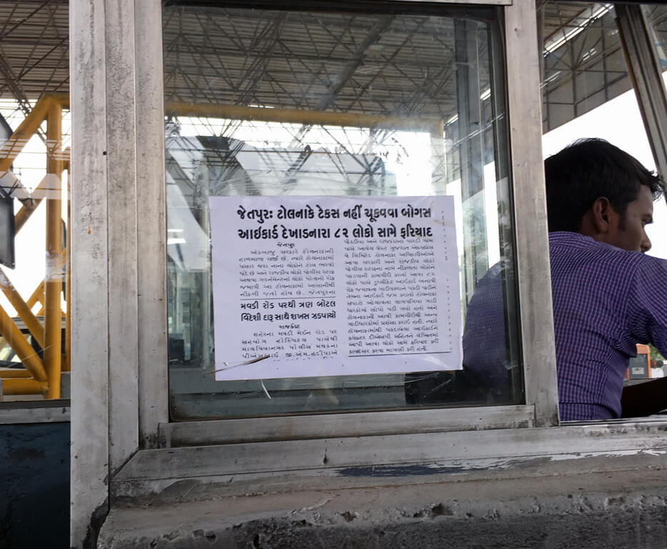 It was fun to observe a notice like this at a toll booth. It says a good amount of people were showing bogus Identity Cards so they get exemption from paying the toll tax. The toll tax was just Rs.65 which I think is worth for this quality of road. If the road is good, why not pay?